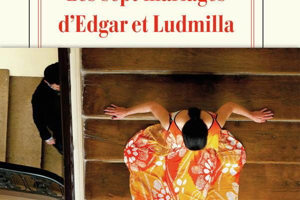 Jean-Christophe Rufin, Les Sept Mariages d'Edgar et Ludmilla