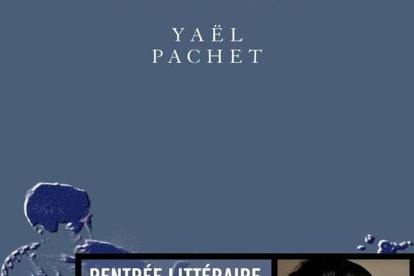 Yaël Pachet, Le peuple de mon père