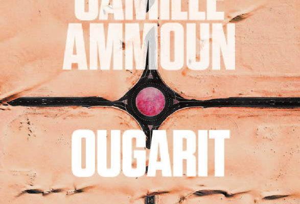 Camille Ammoun, Ougarit